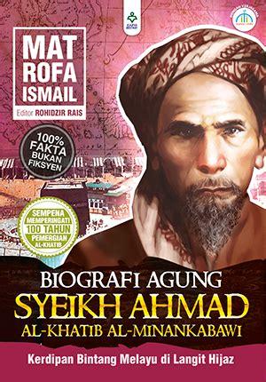 Buku Kitab Takwa Sepanjang Hari Pustaka Al Inabah buku islamik diskaun biografi agung syeikh ahmad al