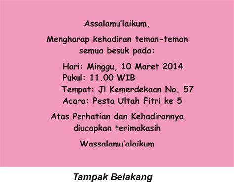 template undangan ulang tahun anak cdr template desain undangan pernikahan ultah khitanan