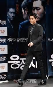 film drama korea joo sang wook joo sang wook 주상욱 picture gallery hancinema the