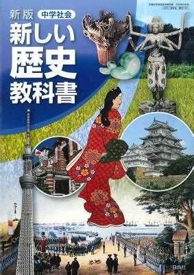 Japanese Economic Miracle Essay by Economic Miracle Japan Essay Academicbankruptcy Web Fc2