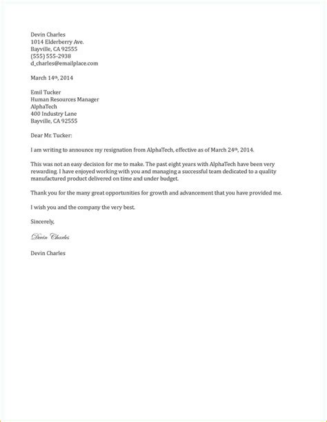 Resignation Letter Retail 8 2 Weeks Notice Template Retail Basic Appication Letter