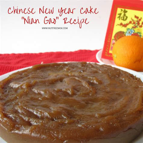 recipe for new year cake new year cake quot nian gao quot recipe nut free wok