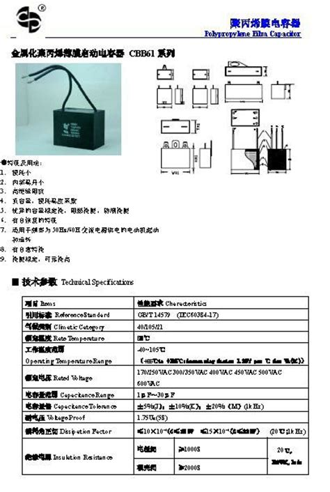 cbb61 fan capacitor wiring diagram ceiling fan wiring diagram capacitor buy get free image about wiring diagram