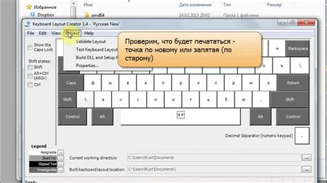 keyboard layout qtcreator microsoft keyboard layout creator youtube