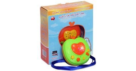 Mainan Playmat Learning apple learning qur an mainan edukatif anak