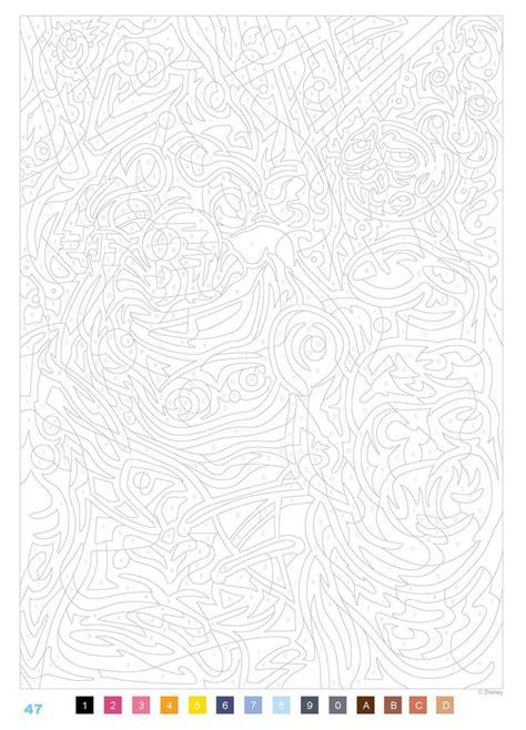 coloriages mystres amazon fr les grands classiques disney j 233 r 233 my mariez livres art project