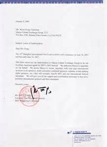 Authorization Letter For Philhealth Representative gucip