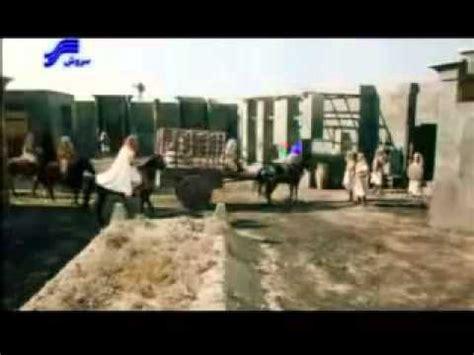 film nabi yusuf full full download film nabi yusuf as zulaikha vs yusuf 2