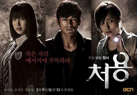 film drama action terbaik 2013 cheo yong 187 g 252 ney kore sineması