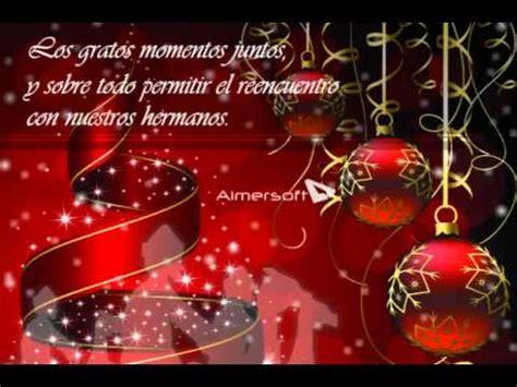 imagenes de feliz navidad en facebook reencuentro familiar video de feliz navidad para