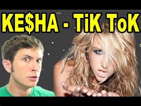 tutorial dance tik tok ke ha tik tok toby dance youtube