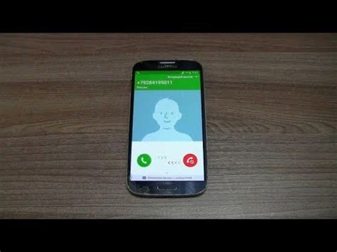 samsung galaxy s4 incoming call
