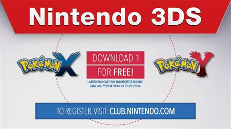 3ds Wallpaper Codes
