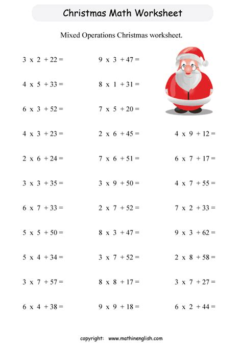 christmas themed worksheets printable christmas mixed operations worksheet for kids