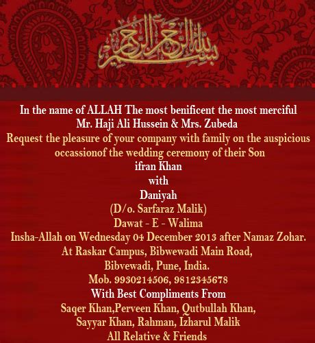 indian muslim wedding card templates muslim wedding ceremony invitation wordings for