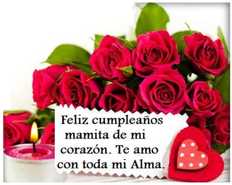 imagenes de feliz cumpleaños mama mensajes de cumplea 241 os para mi madre querida imagenes de