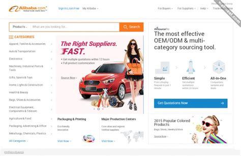 alibaba e commerce 30 creative e commerce website design exles for your