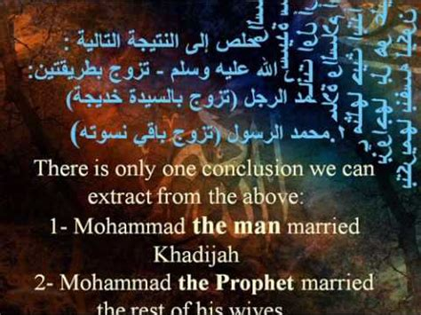 biography of hazrat muhammad sallallahu alaihi wasallam wives of prophet muhammad sallallahu alaihi wa sallam