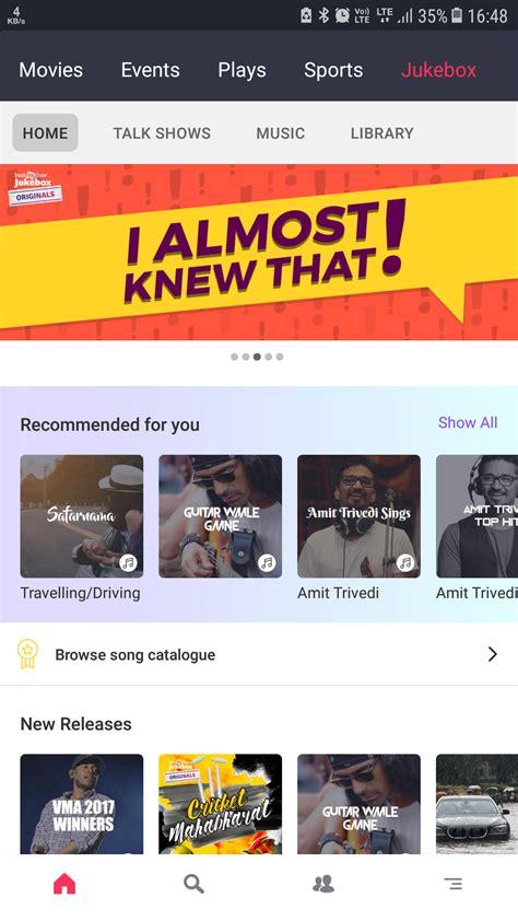 bookmyshow jukebox bookmyshow jukebox launched music streaming and digital