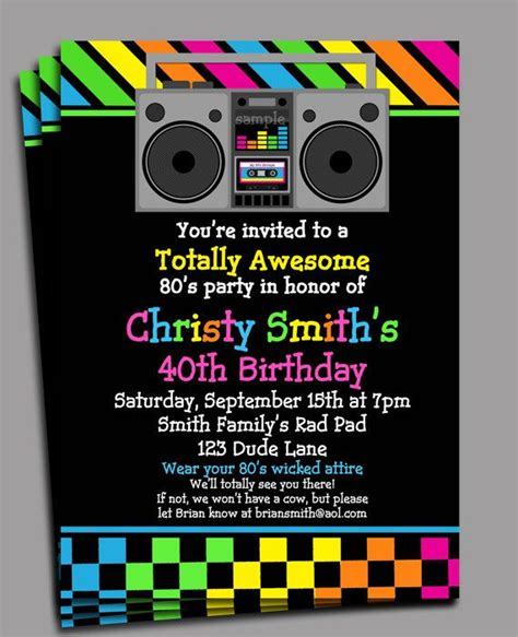 80s Party Invitation Printable Or Printed With Free Shipping Personalized For Your Party 80 S Theme Invitation Templates Free