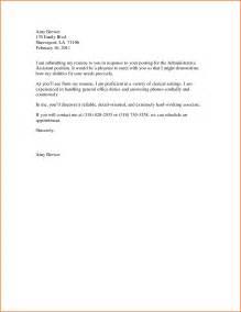 Receptionist Cover Letter For Resume 10 Cover Letter Sample Medical Receptionist Denial