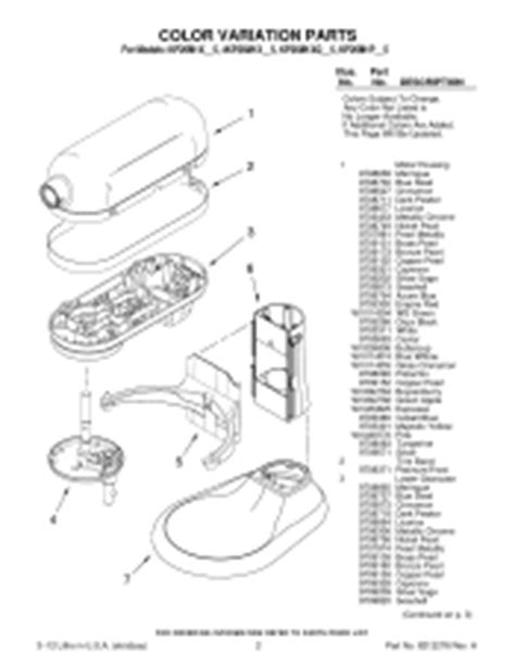 kitchenaid kp26m1x parts list