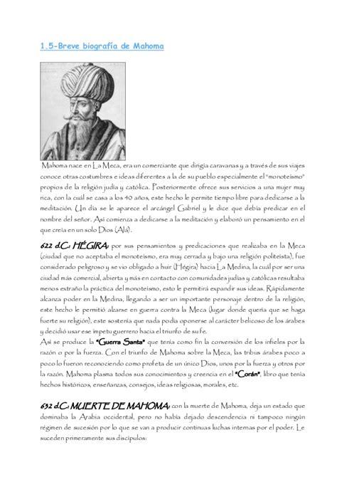 mahoma el gua 8490322392 gu 237 a 3 arte y arquitectura musulmana