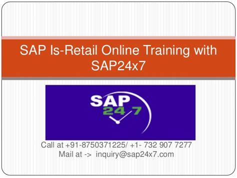 sap retail tutorial sap is retail training with sap24x7