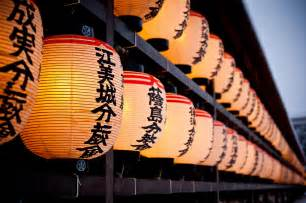 Paper Lantern Chandelier Japanese Lantern Lamp Light Asian Oriental Bokeh F