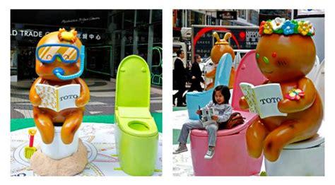 Pajangan Hk toilet warna warni dan tinja bertebaran di jalanan hong
