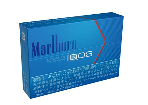 Marlboro Iqos Heat Stick Slove the gallery for gt cigarette pack png