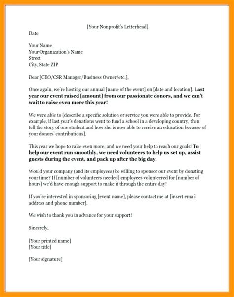 examples  letters   sponsorship sample request