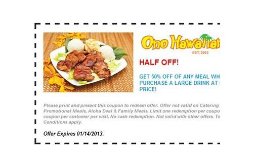 hawaiian bbq coupons 2018