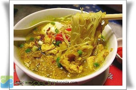 gimana cara membuat soto ayam cara membuat soto ayam masakan nusantara carapedia