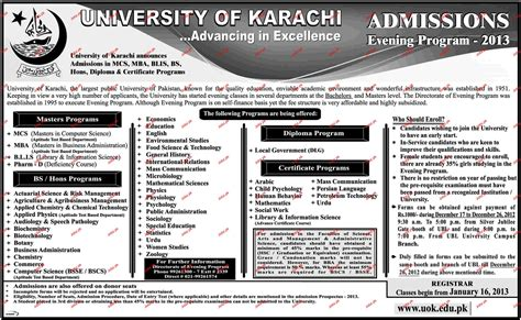 Mba In Education Management In Karachi by Admission In Mcs Mba Blis In Of Karachi 2018