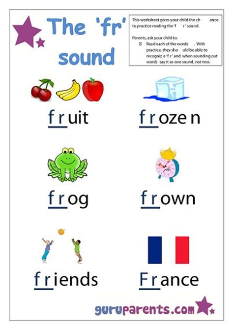 4 Letter Words Starting With F letter f worksheet fr sound quite a few simple