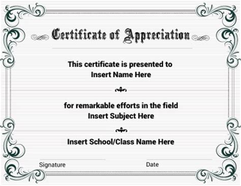 certificates of appreciation templates free certificate of appreciation with floral theme fully it is