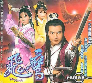 film vir cina 90an dvd vcd silat drama koleksi pribadi jual vcd dvd