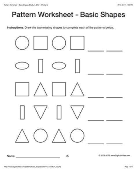shape and pattern year 1 pattern worksheets for kids black white basic shapes