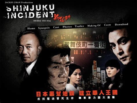 Shinjuku Incident 2009 Shinjuku Incident 2009 Poster Chinese Movie Database