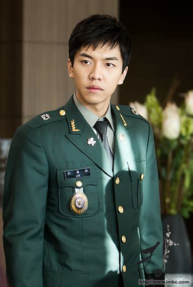 lee seung gi asianwiki the king 2hearts asianwiki