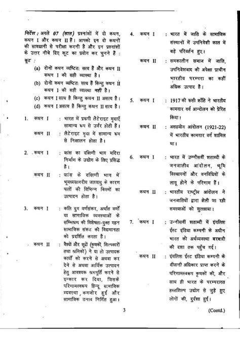 army question pattern process for girls to join indian army 2018 2019 studychacha