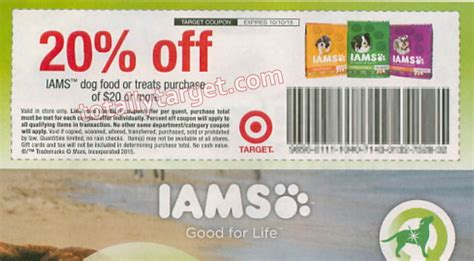 iams food coupons free mobile iams coupons