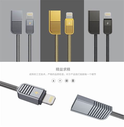 Remax Cable Data Type C Lightning Apple Rc 037a White Series remax linyo rc 088m rc 088i 1000mm end 10 25 2018 5 50 pm