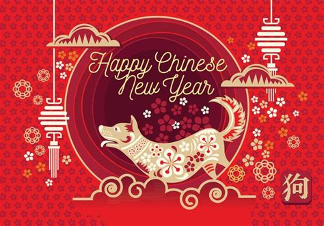 new year 2016 paper cutting template fhaa celebrates the lunar new year of the