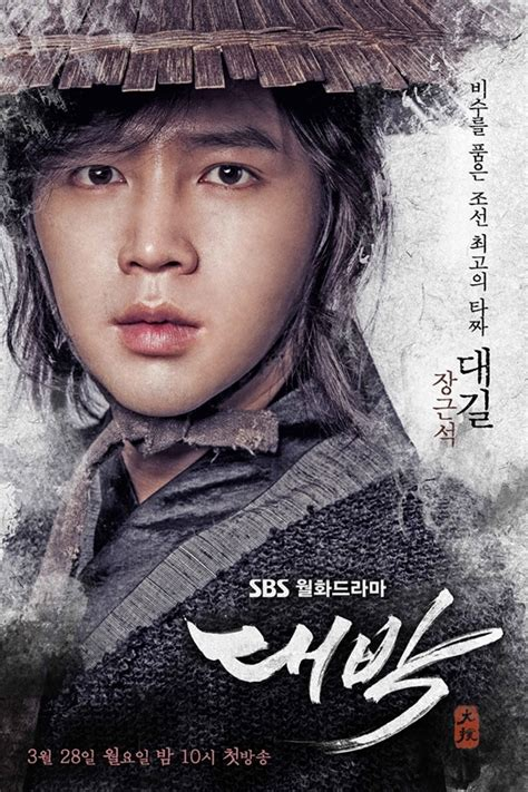 film korea terbaik se asia doramas lista de estrenos para la temporada de primavera
