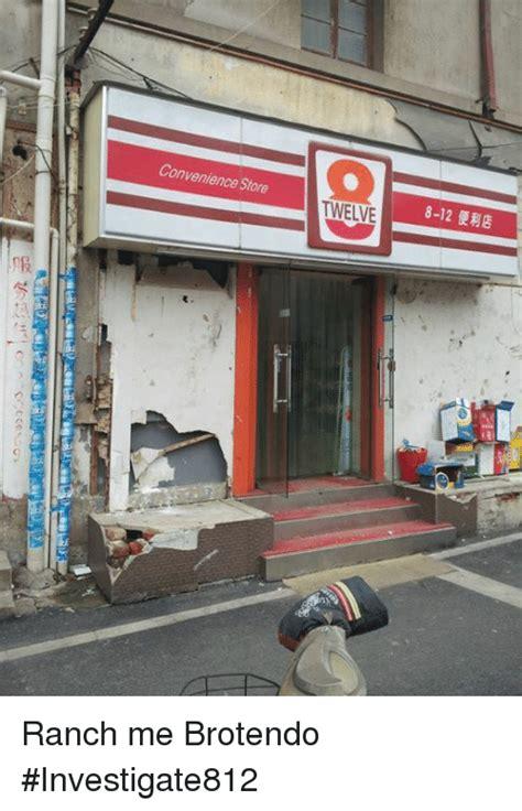 Convenience Store Meme - convenience store 8 12便利店 twelve s 限城 ert c c cocoi