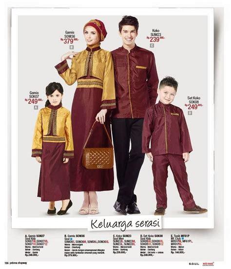 Set Baju Muslim Nmcammelia 888 28 best images about sarimbit pesta keluarga on