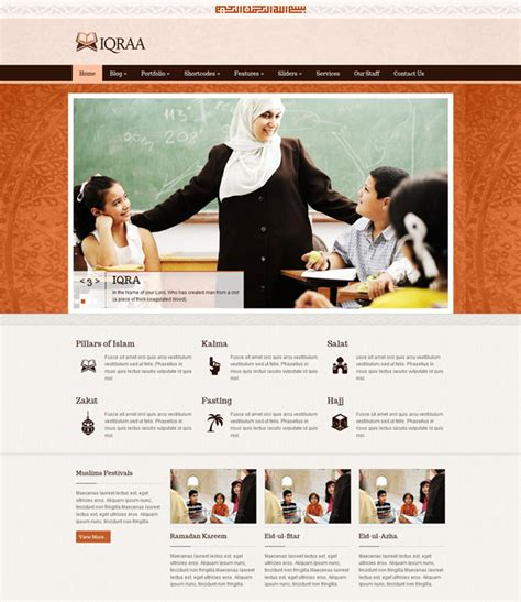blogger islamic themes 15 of the best premium non profit themes