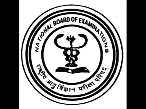 nbe pattern questions national board of examinations announces dnb cet 2016 exam